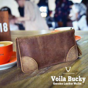 Dompet Kulit Vintage Voila Bucky